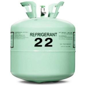 مبرد r22